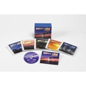 魅惑のムード歌謡デラックス CD5枚組