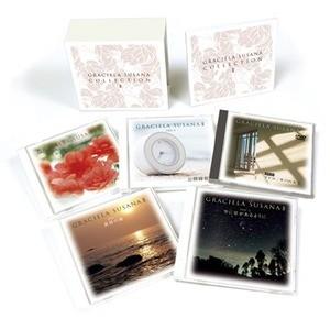 グラシェラ・スサーナ・コレクションⅡ CD4枚+DVD1枚