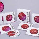 青春歌年鑑BOX 1978~1983